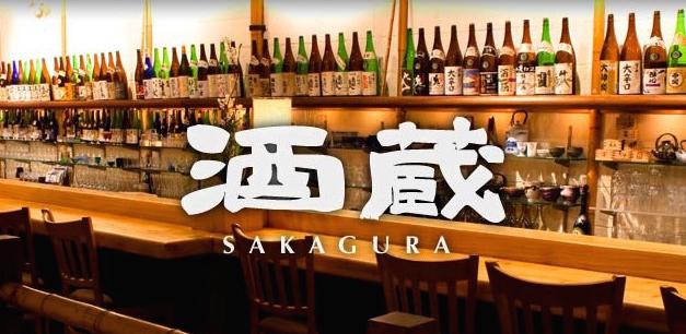 Sakagura – Jun 2016