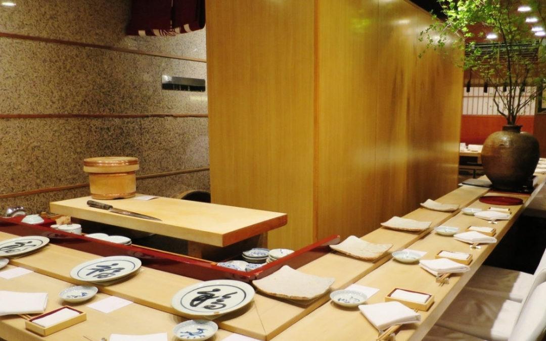 Ginza Sushi Kanesaka – Jun 2018 (Tokyo, Japan)